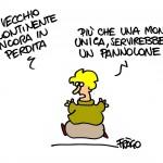 Filippo Lo Iacono, Il Male, Gennaio 2012