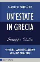 Giuseppe Ciulla, Un'estate in Grecia